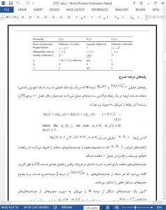 5725 IranArze1