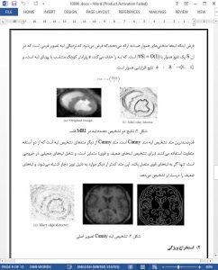 10898 IranArze1