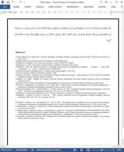 10914 IranArze2