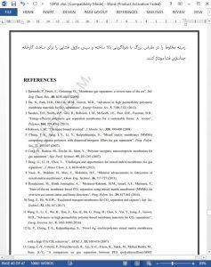 10918 IranArze2
