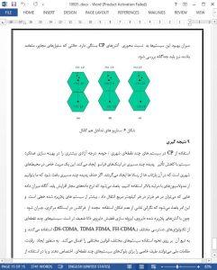 10935 IranArze1