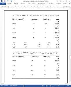 10937 IranArze1