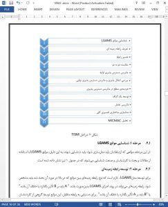 10943 IranArze1