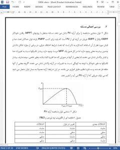 10950 IranArze1