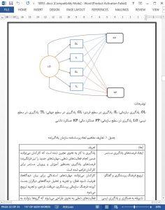 10953 IranArze1