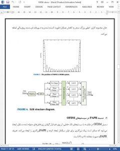 10958 IranArze1