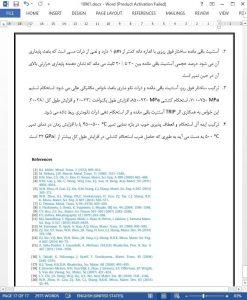 10961-IranArze2