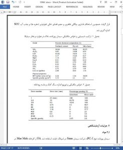 10962-IranArze1