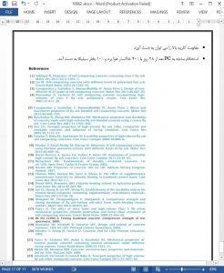 10963-IranArze2