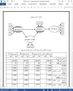 10655-IranArze1