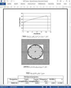 10972-IranArze1