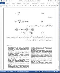 10977-IranArze2