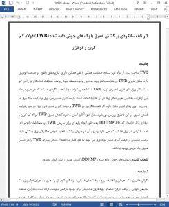 10978-IranArze