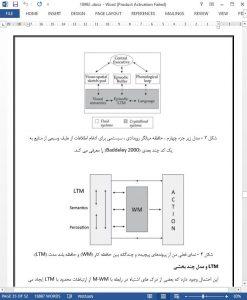 10992-IranArze1