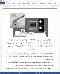 11003-IranArze1