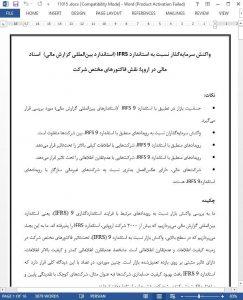 11015-IranArze