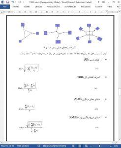 11020-IranArze1