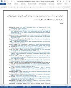 11024-IranArze1