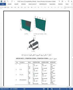 11025-IranArze1