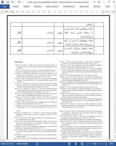 11026-IranArze2