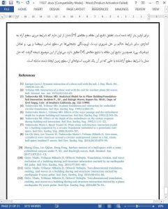 11027-IranArze2