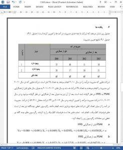 11035-IranArze1
