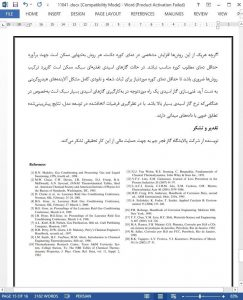 11041-IranArze2