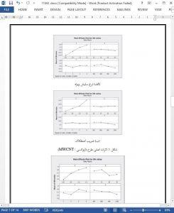 11043-IranArze1