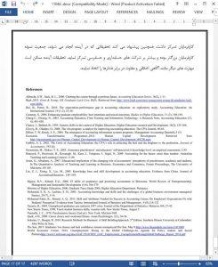 11046-IranArze2
