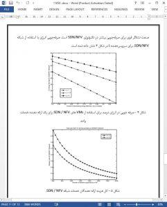11050-IranArze1