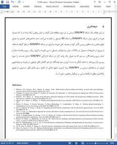 11050-IranArze2