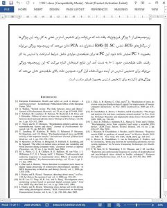 11051-IranArze2