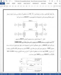 11054-IranArze1