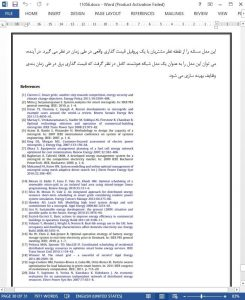 11056-IranArze2