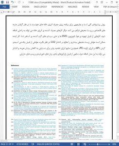 11060-IranArze2