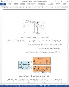 11066-IranArze1