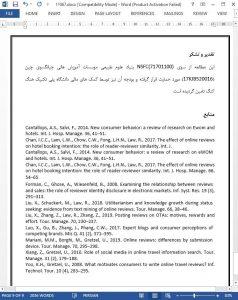 11067-IranArze2