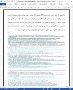 11068-IranArze2