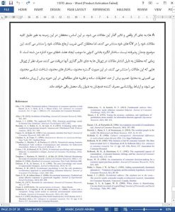 11070-IranArze2