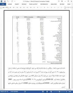 11113-IranArze1