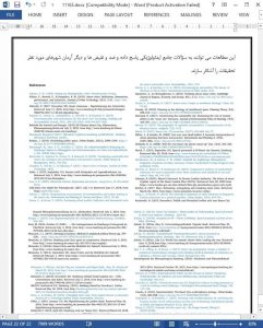 11163-IranArze1