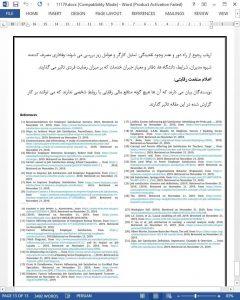 11179-IranArze2