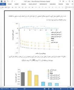 11077-IranArze1