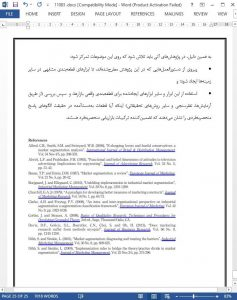 11083-IranArze2