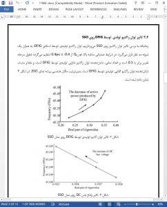 11084-IranArze1