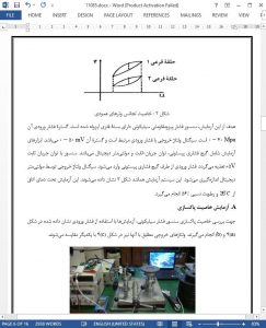 11085-IranArze1