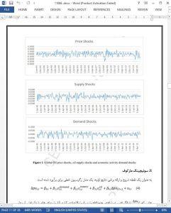 11086-IranArze1