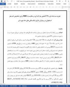 11097-IranArze