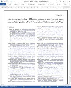 11106-IranArze2