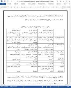 11118-IranArze1